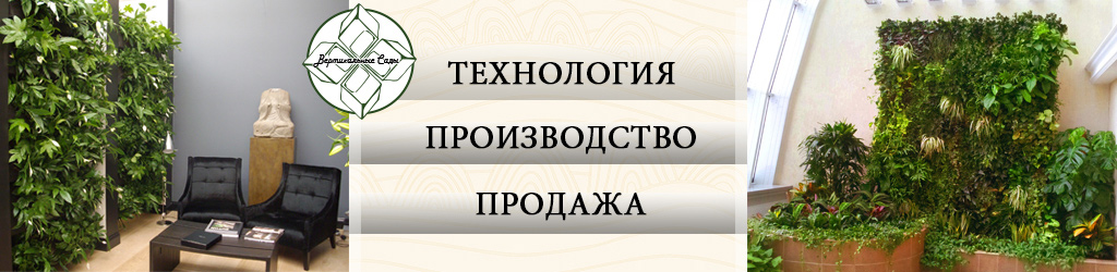 prodazha-vosstanovleno